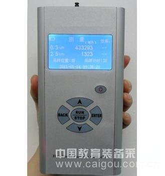 空气净化器净化效率检测仪 型号:SN-HPC200(A)