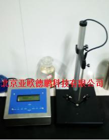 罐内涂膜完整性测定仪,完整性测定仪