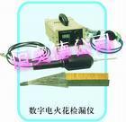 针孔检测器  型号:JTH-DJ-6