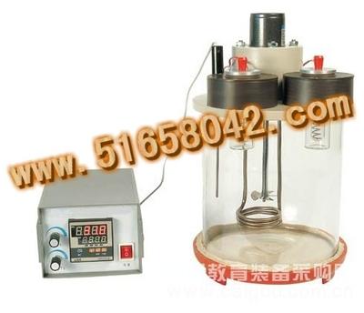 萘结晶点试验器 型号:HCJ1-SYD-3069