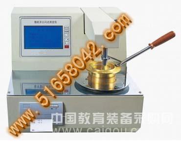 开口闪点自动试验器 型号:HCJ1-SYD-3536A