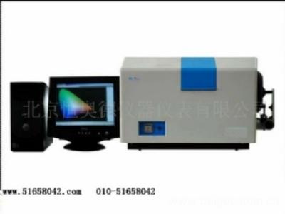 分光测色仪/测色仪   型号:SJGD-WSF-J