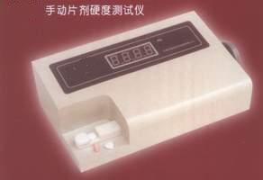 片剂硬度检测仪  型号TGX-YD-1
