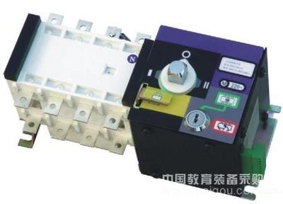 双电源自动转换开关    型号;HAD-XLS9N-80A/4