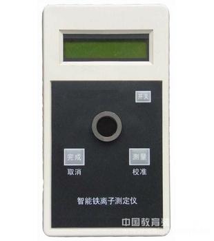 钾离子检测仪