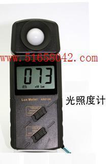 一体式照度计 照度计 型号:XM-AR813A