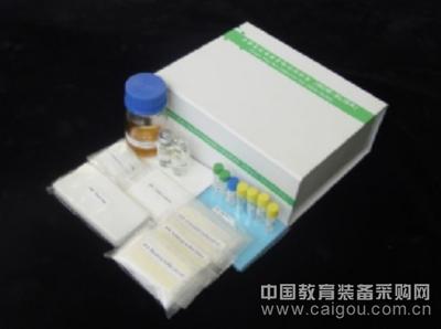 人肌养蛋白(dystrophin)ELISA试剂盒