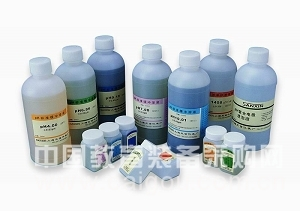 89648-37-3,N-(2-羟乙基)哌嗪-N-2-羟基丙磺酸钠盐超纯,99%,