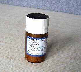 1,5-二硝基萘