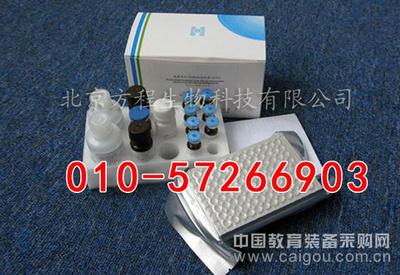 人白细胞介素-13试剂盒,人IL-13检测ELISA法