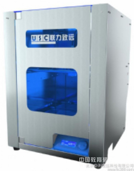 联力3D打印机
