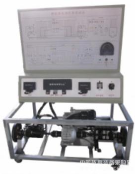 电动汽车动力系统实训台