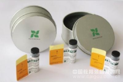 人参皂苷RK3 ,Ginsenoside RK3