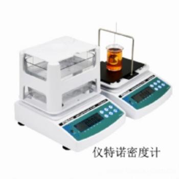 江苏哪里有卖多功能固液两用密度测试仪