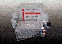 人乙型肝炎病毒X抗原(HBxAg)ELISA试剂盒  规格