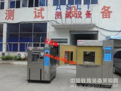 防爆高温湿热综合试验箱操作规程 热销 权威机构检验