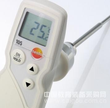 testo 105冷冻食品温度计