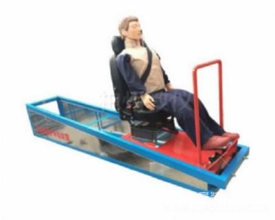 安全带体验装置 车辆安全带保护作用体验装置 厂家定制