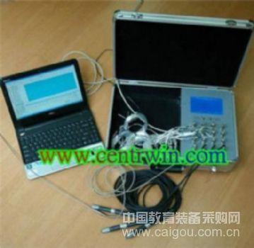 温湿度巡检仪/温湿度自动校准系统 型号:FJK-SY20