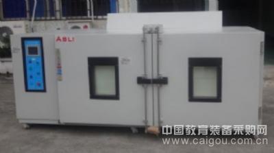 低气压超低温储存箱的用途 山东高温湿热试验箱批发
