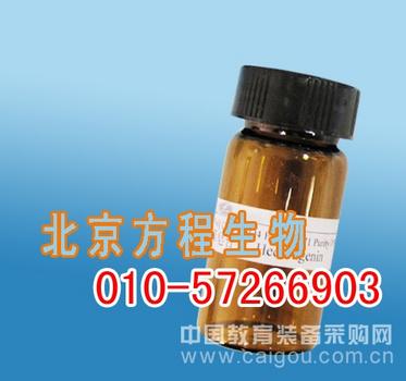 对照品CAS: 56-25-7 斑蝥素价格