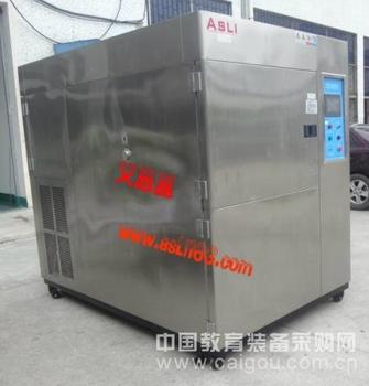 蓄热式冷热冲击试验机价格 欢迎来电咨询 新品