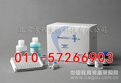 人乳头状瘤病毒抗体IgG试剂盒,人HPV-IgG检测ELISA法