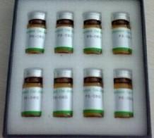 15-羟基松香酸对照