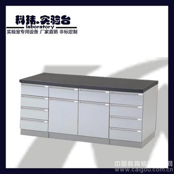 广州科玮实验台 实芯理化板边台 操作台 工作台 实验室家具厂家直销