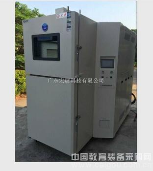湛江提篮式(两箱)温度冲击试验箱