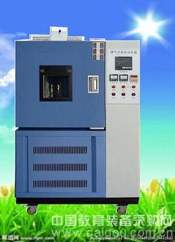 RLH-100换气老化试验箱可非标定制