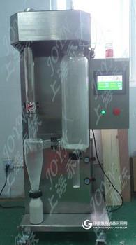 南平厂家直销小型喷雾干燥机