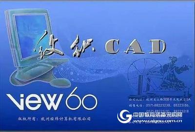 地毯CAD View60