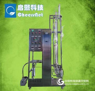 共沸萃取玻璃精馏实验装置,北京天津上海重庆