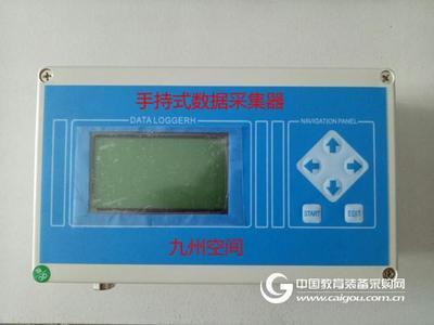 净辐射表/ 太阳净辐射记录仪