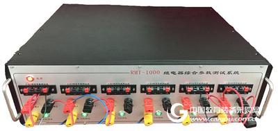 继电器、微动开关综合参数测试仪