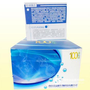 大鼠NK1受体(NK1R)ELISA试剂盒