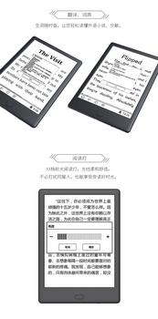 电纸书7.8英寸T78电子阅读器227ppi墨水屏电子书