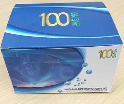猪白介素4(IL-4)ELISA试剂盒[猪白介素4ELISA试剂盒,猪IL-4 ELISA试剂盒]
