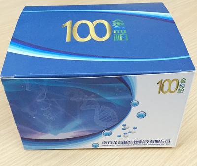 猪丙二酰辅酶A(malonylCoA)ELISA试剂盒[猪丙二酰辅酶AELISA试剂盒,猪malonylCoA ELISA试剂盒]
