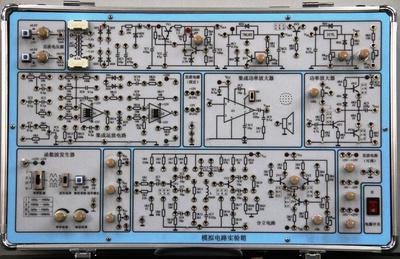 模拟电路实验箱,模拟电路实验仪