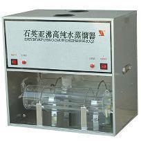 2500石英双重纯水蒸馏器