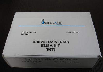 神经性贝类毒素(NSP)快速检测试剂盒