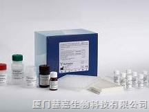 人单核细胞趋化蛋白3(MCP-3/CCL7)ELISA试剂盒