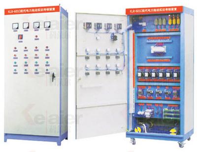 KLR-601C现代电力拖动实训考核装置
