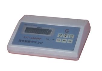 压力计/微电脑数字智能压力风量仪