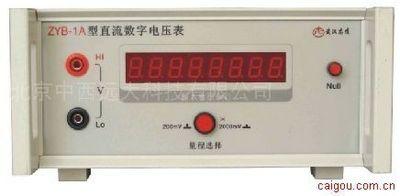 直流数字电压表/电压表