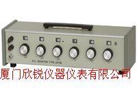 ZX75E直流电阻器