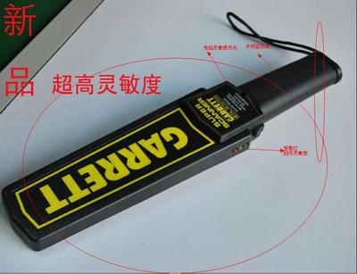 进口超高灵敏度手持金属探测仪