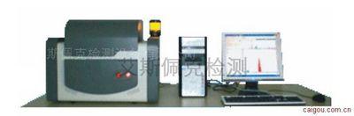 ROHS测试仪,X荧光光谱测试仪